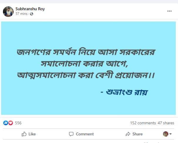 image?url=https%3A%2F%2Fimages.news18.com%2Fstatic bengali%2F2021%2F05%2FSubhranshu Roy
